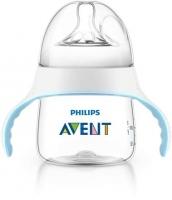 Tréningová lahvička Avent Natural - 125ml