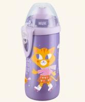 Lahvička NUK Junior Cup láhev 300 ml - Kočka