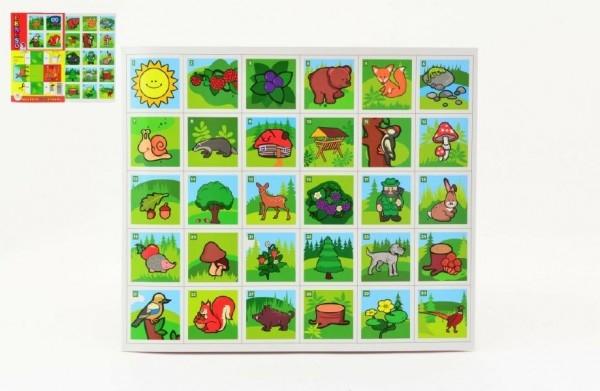 Pexeso papírové Moje první zvířátka lesní MPZ společenská hra 27x23cm