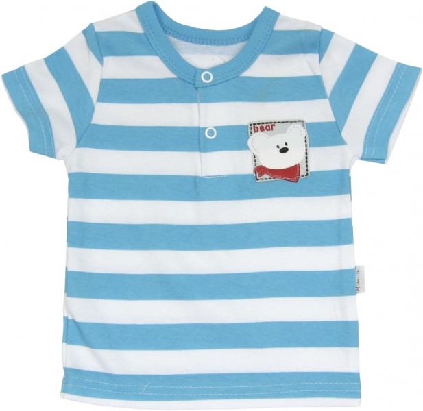 Bavlněné Polo tričko Lev proužek - krátký rukáv, 80